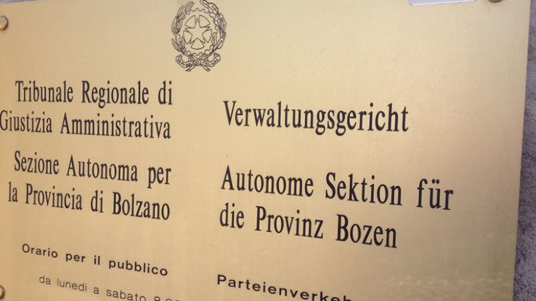 Tribunal Aministratif